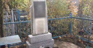 Памятники из мраморной крошки Тюмень